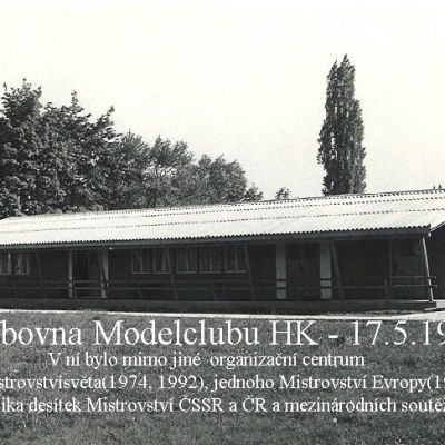 64-17-5.jpg